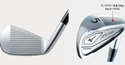 Best Mizuno JPX E600 Forged Irons with discount prices!